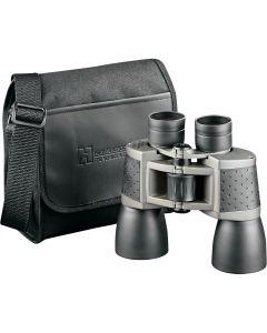 A pair of black binoculars slightly in front of their black debossed storage bag